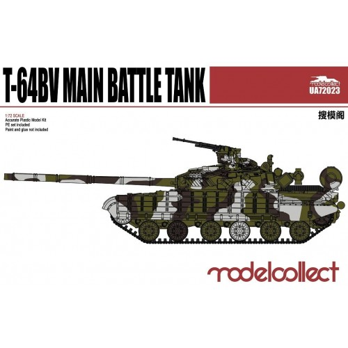 1/72 Modelcollect T-64BV Main Battle Tank UA72023