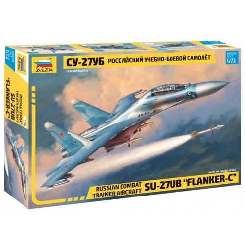 1/72 Zvezda Russian Combat Trainer Aircraft SU-27UB 'FLANKER-C' 7294